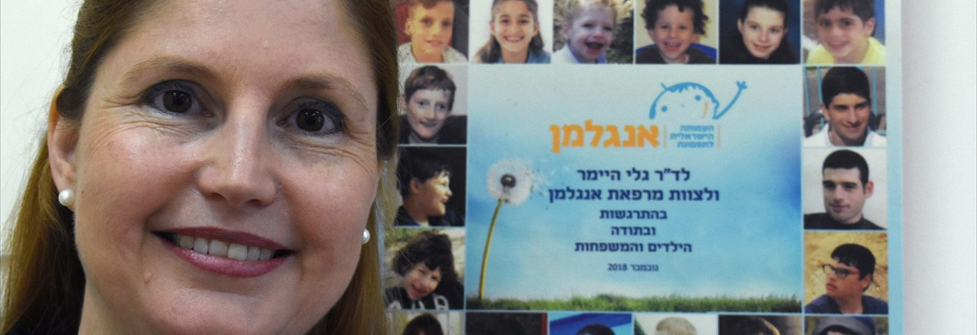 Israeli Angelman Syndrome Clinic Earns Global Respect